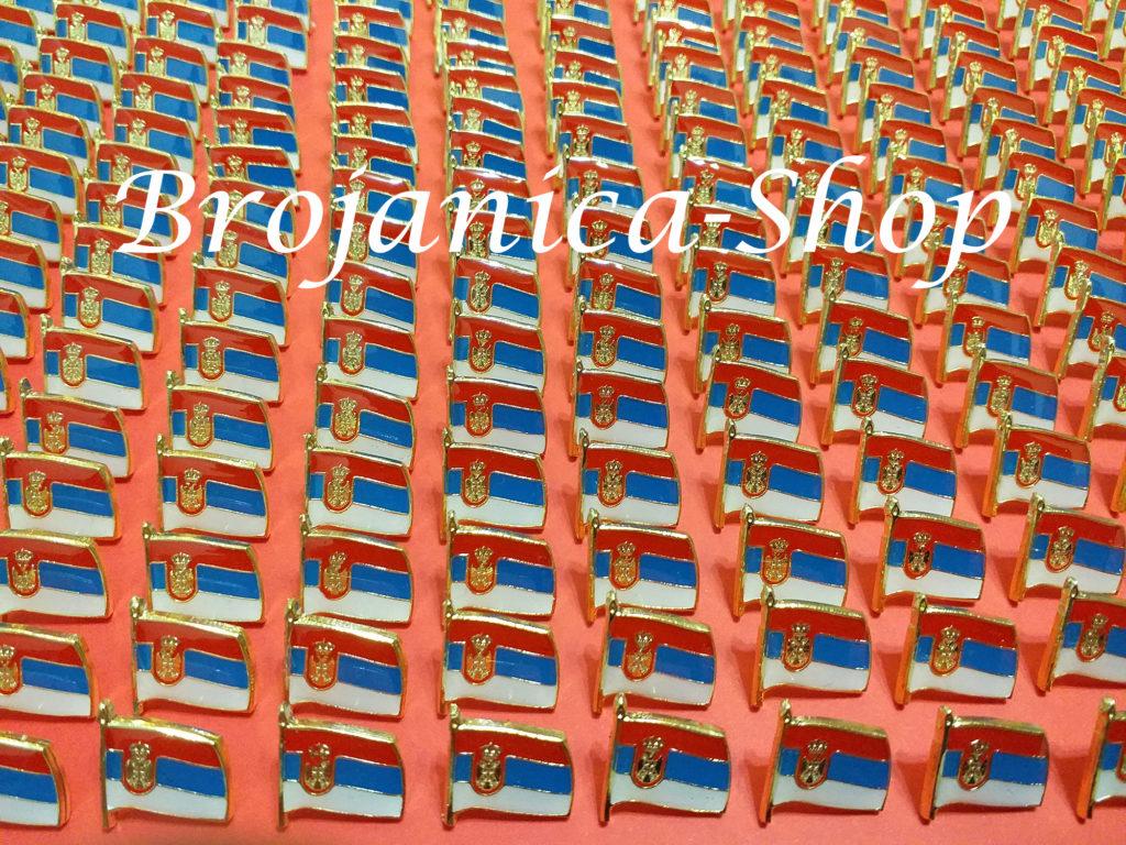 Značka zastava Srbije veleprodaja